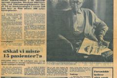 VG-1978